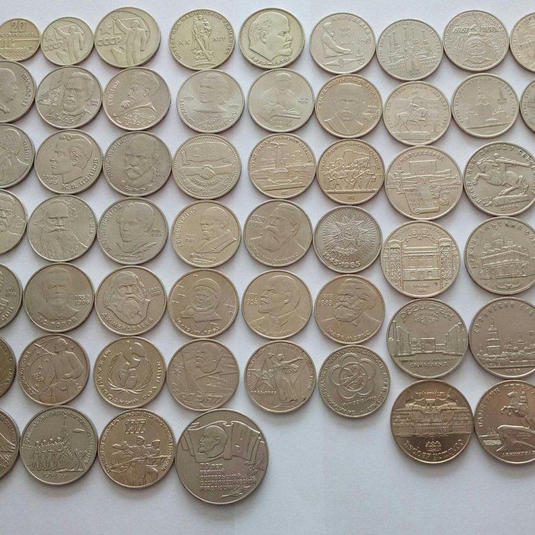 фото всех юбилейных монет ссср копеек могли