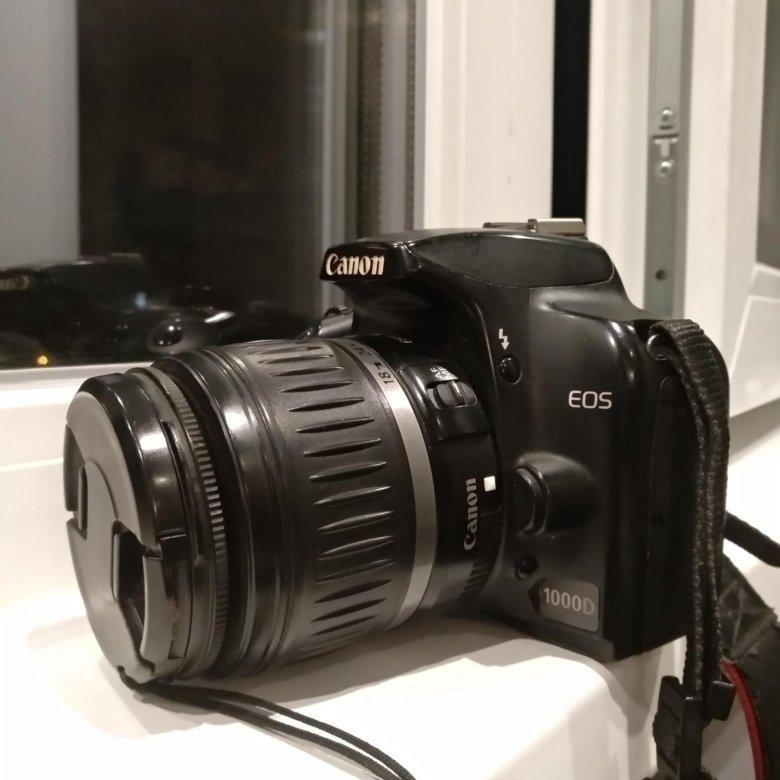скупка фотоаппаратов бу в москве выхино стене