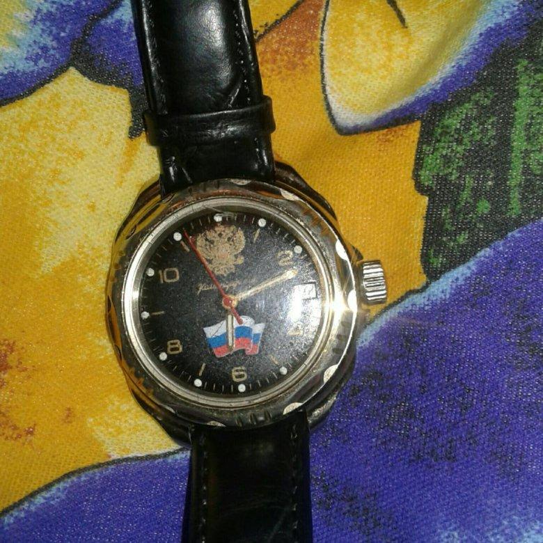 В уфе часов скупка скупка запчасти москва часы на