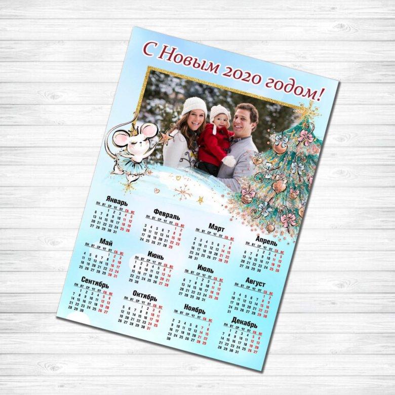 тот календарь с фото липецк добиться полного