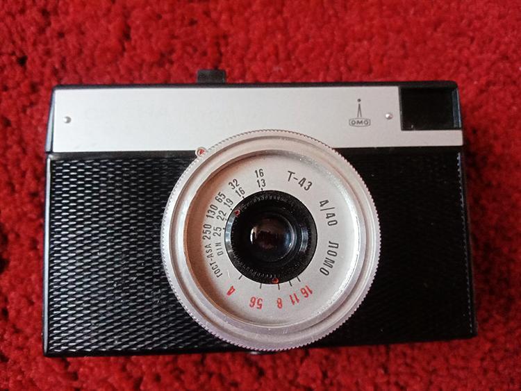 представляла собой программы для пленочных фотоаппаратов поиск низких