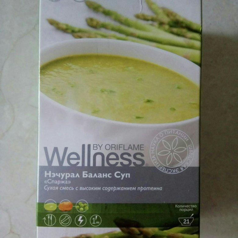 Суп велнес от орифлейм для похудения отзывы