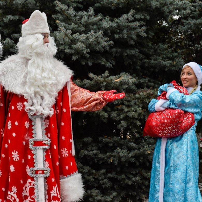 Дед мороз аниматор поздравление