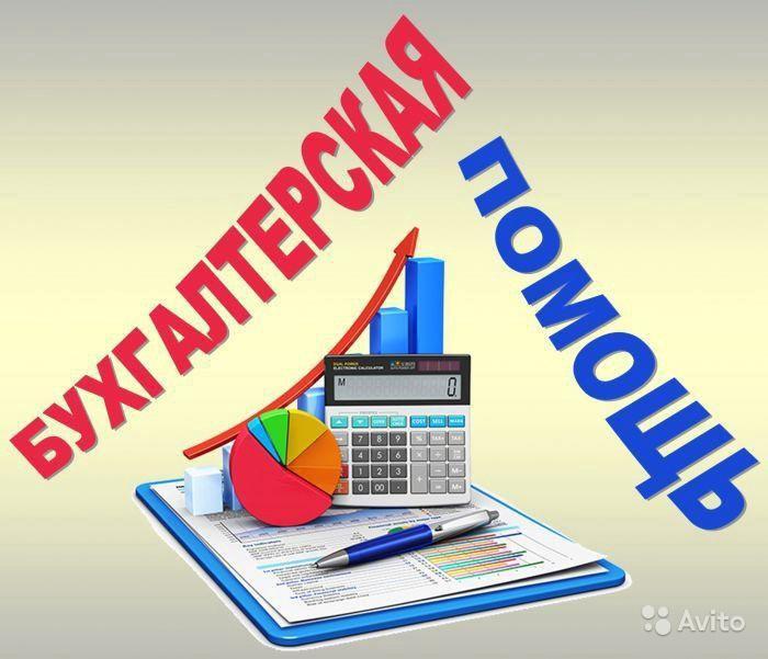 Бухгалтерские услуги пермь цены бухгалтер для ип на дому вакансии в москве
