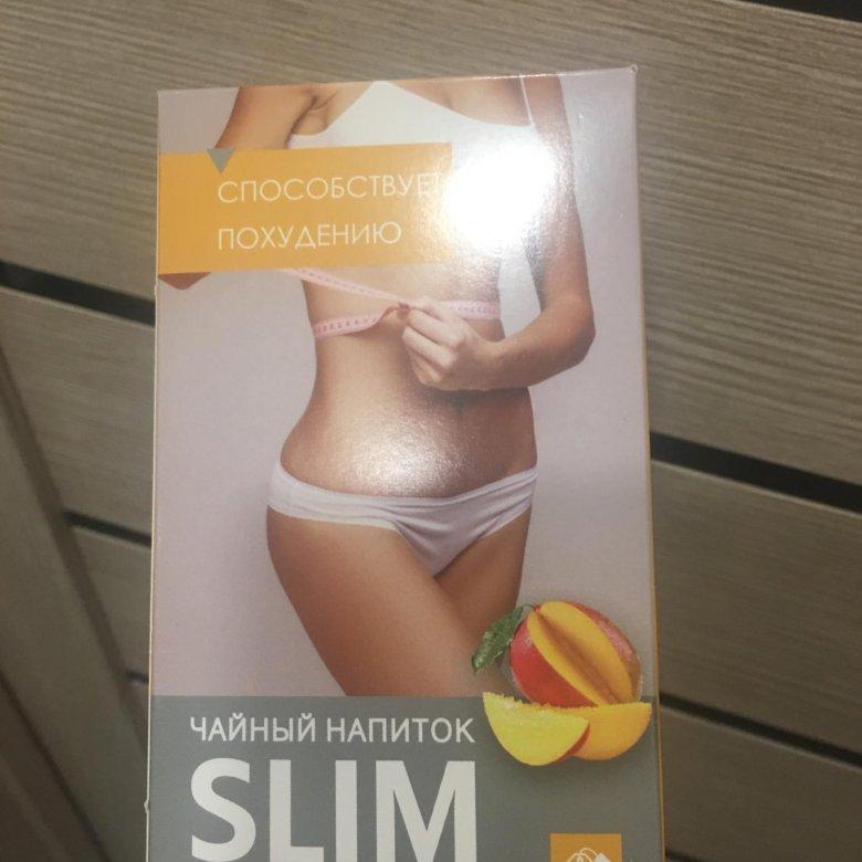 Чай Похудей Для Кормящих. Как похудеть при грудном вскармливании: диета, спорт, уход за собой