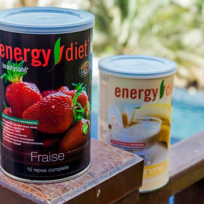 Чем полезны коктейли энерджи диет