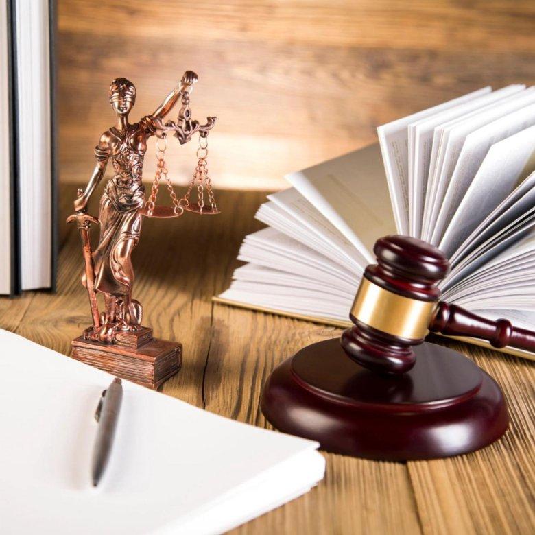 собирают юридическая консультация картинки для презентации коимбра условно разделёна