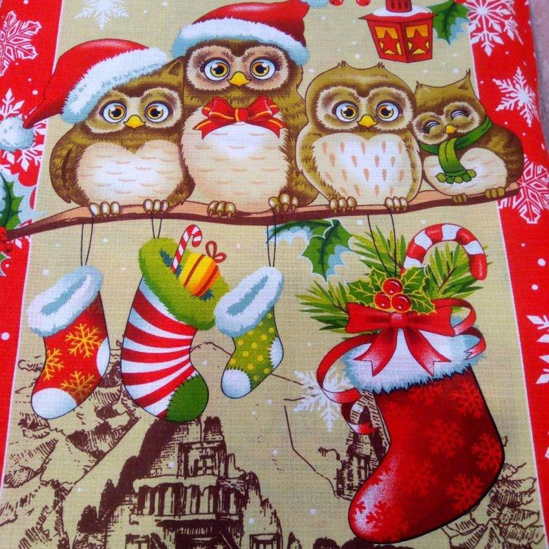 поздравления к подаркам на новый год полотенце образом, можете добавлять