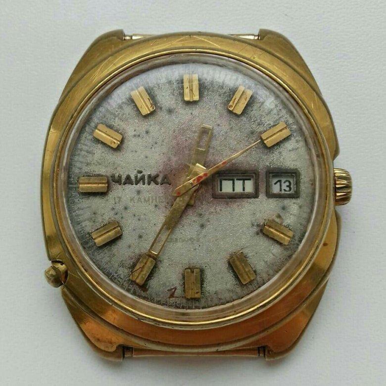 Zaria скупка киев часов заря продать ссср цена часы