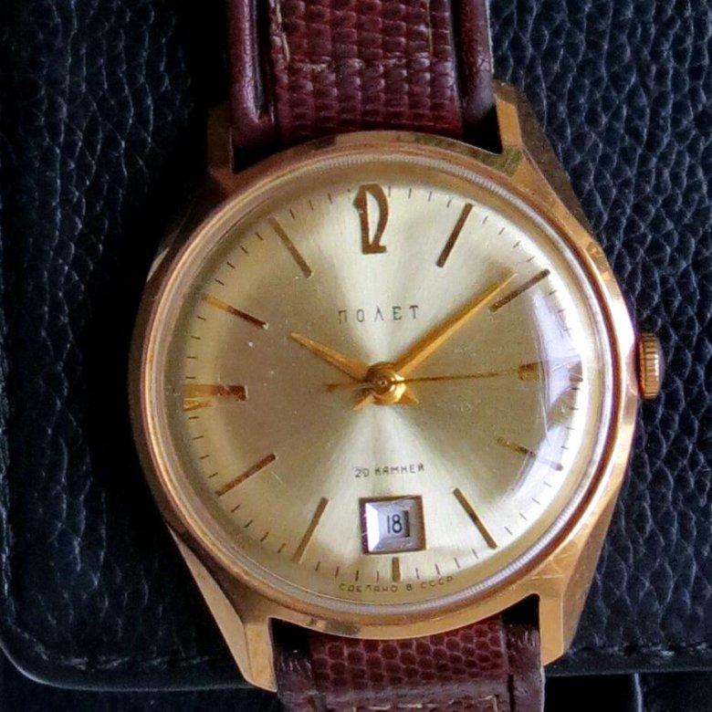 Золотые часы полет как продать часов чита скупка