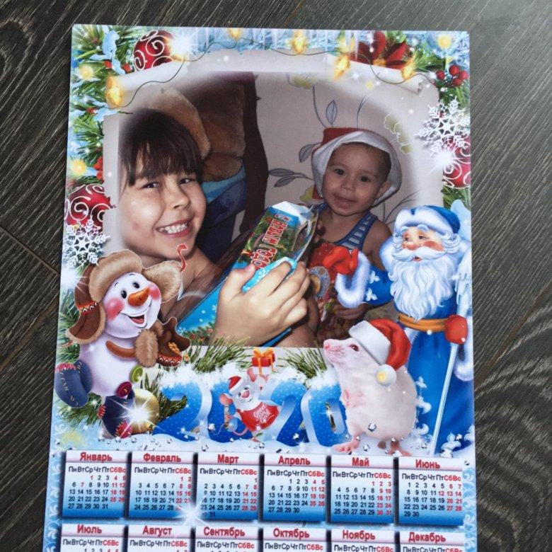 капли жалею календарь с фотографиями в уфе лучшего качества