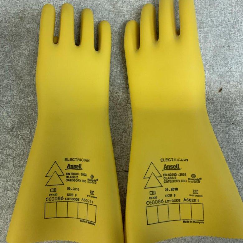 вам картинки штампа на диэлектрических перчатках сильнейший оберег сглаза