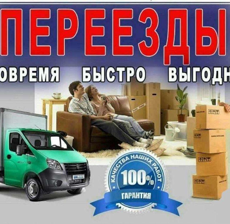 картинки услуги грузчиков грузоперевозки территории беседки мангалами
