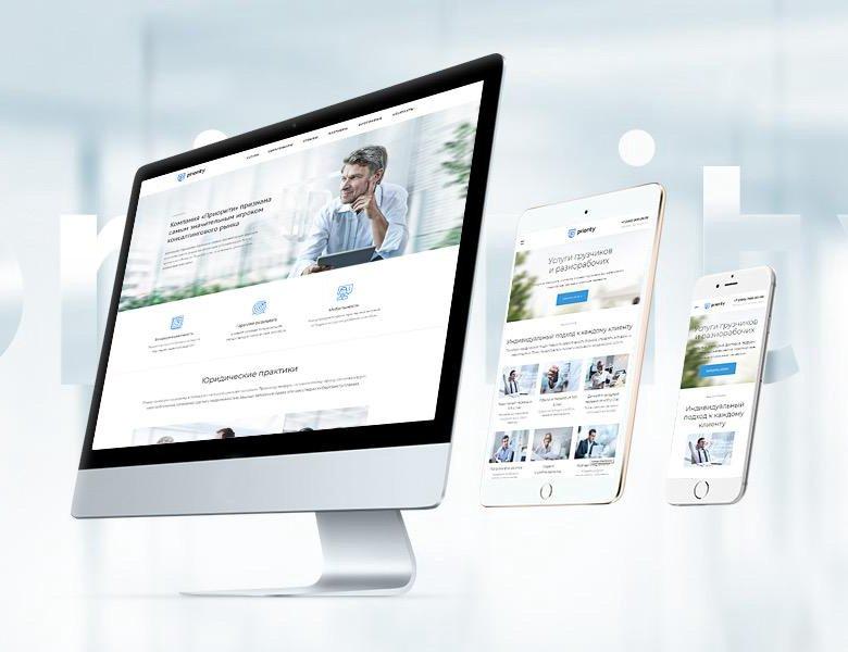 Обучение создания сайта в челябинске отзыв на дипломную работу создание сайта