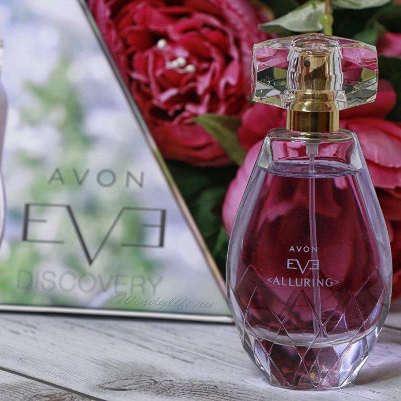 Avon заказать в краснодаре косметика лаш в казани где купить