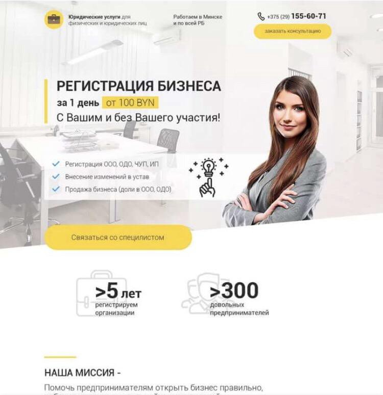 Продвижение сайта цены спб заказать продвижение сайта верютин денис