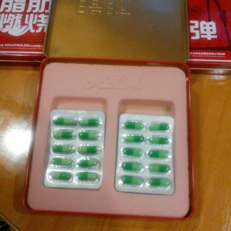Иркутск таблетки для похудения