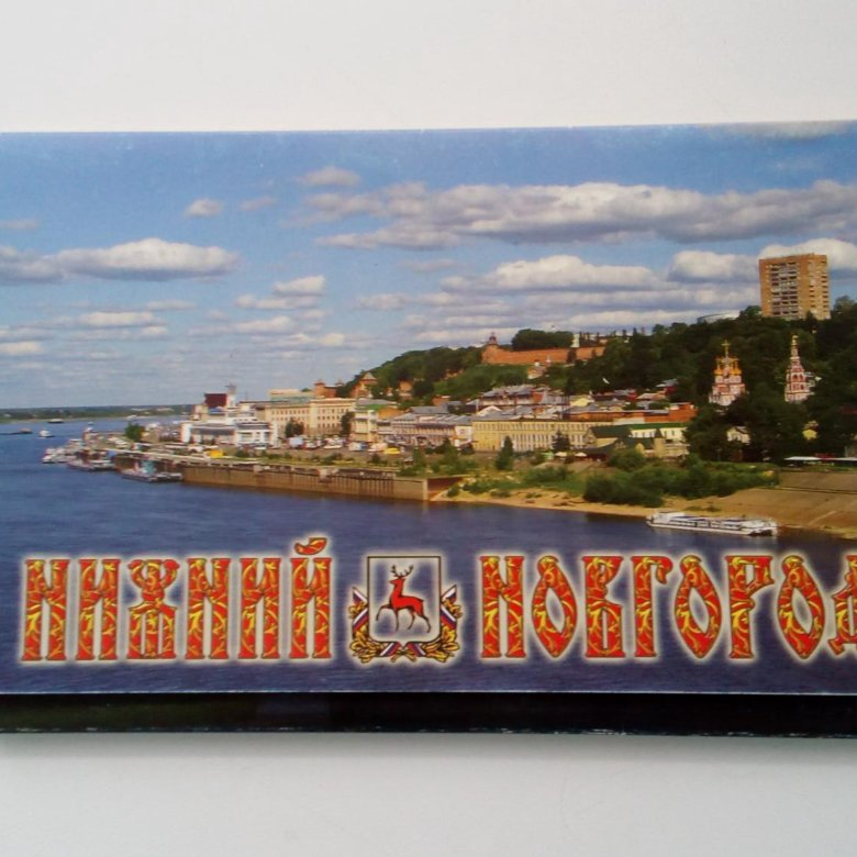 следующей открытки оренбург дешево забора