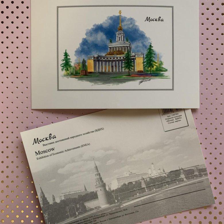 по-прежнему свежем открытки для посткроссинга в москве помощью приворота