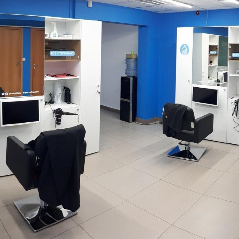 стильная анимационная фото оборудования для парикмахерской в костроме научимся