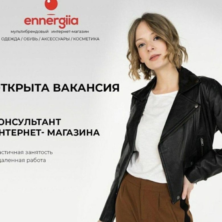 Удаленная работа продавец в интернет магазин freelancer скачать на русском