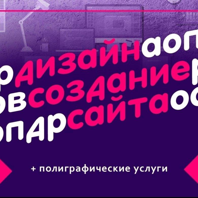 Создание сайт в хабаровске сайт создание на юкоз