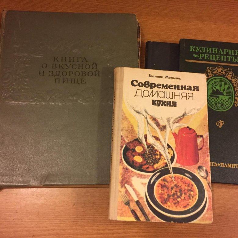 Поваренная книга конопли плюшки с коноплей