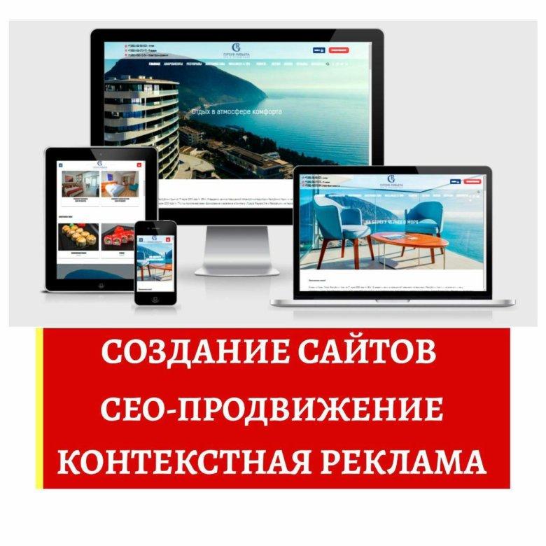 Продвижение сайта объявления сайт тюнинговых компаний