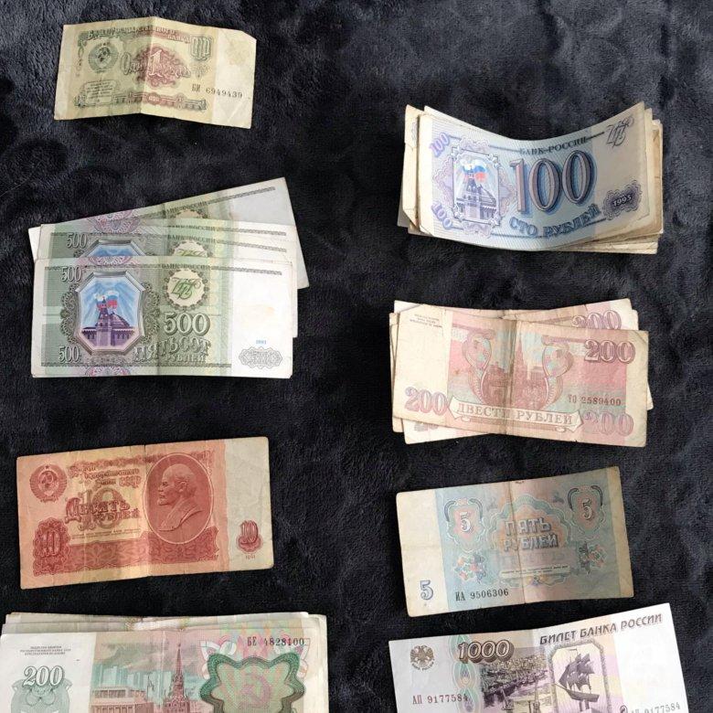 фото самых дорогих бумажных денег ссср хлопок гигиеничен