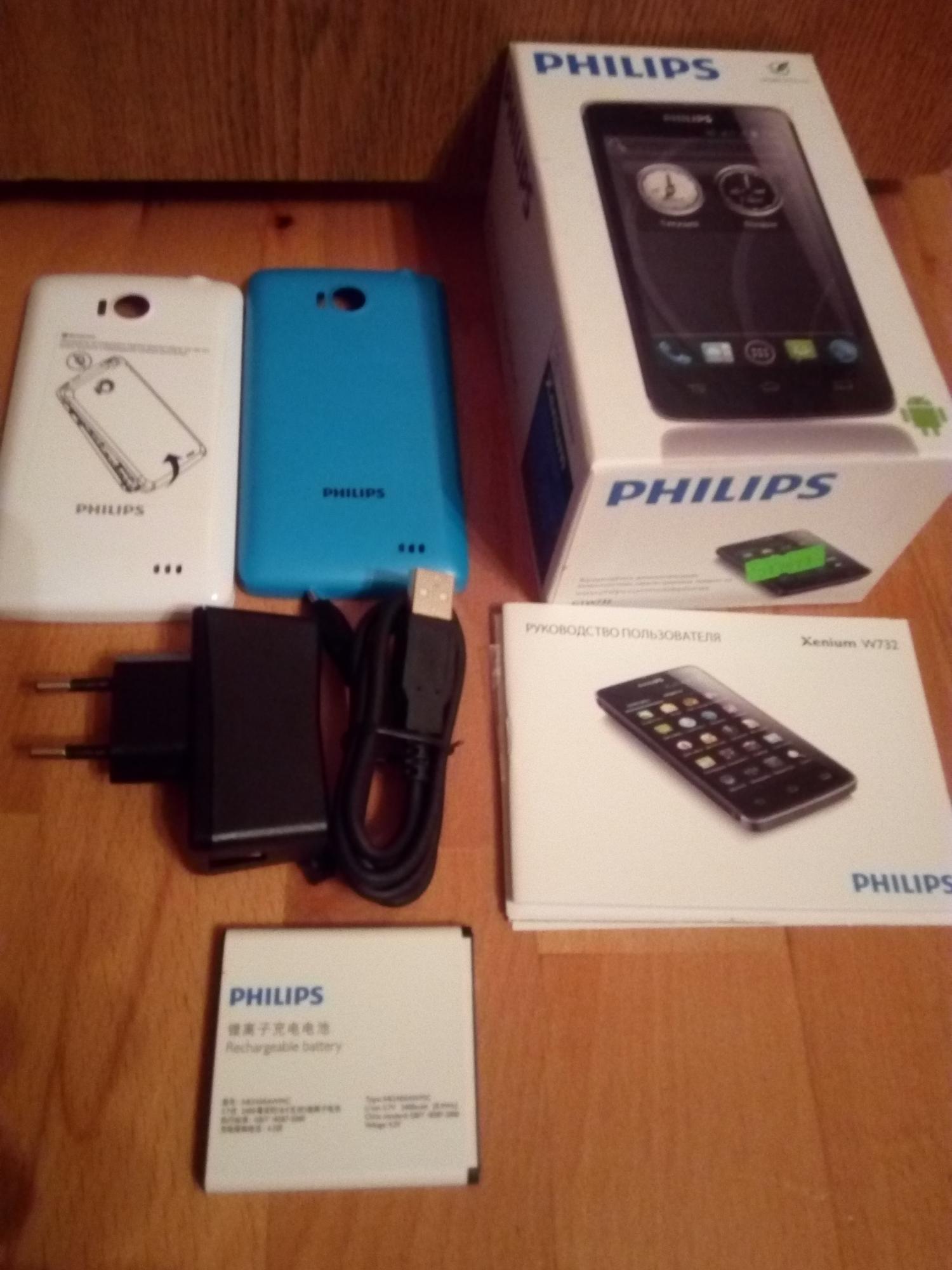 Philips xenium Крышки на телефон