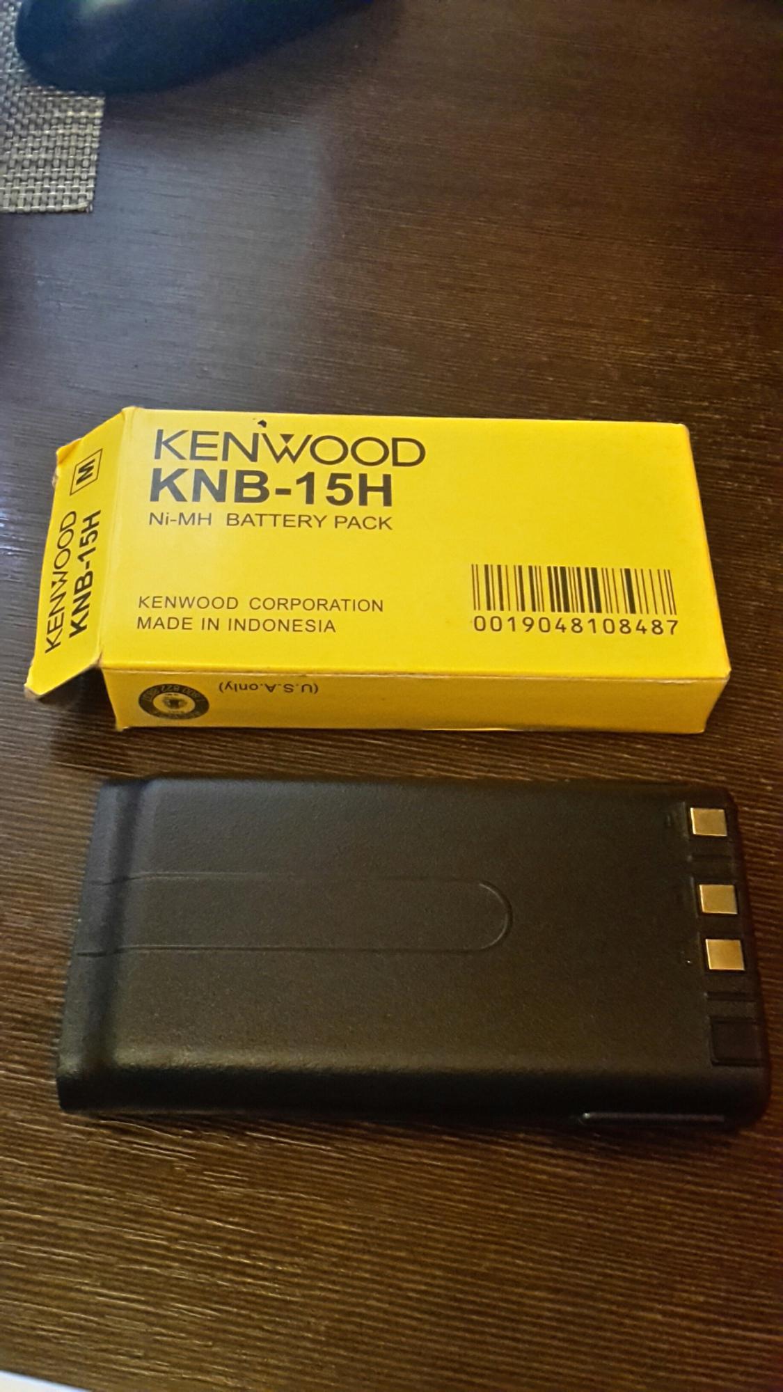 Аккумулятор Kenwood KNB-15H 89163307809 купить 3