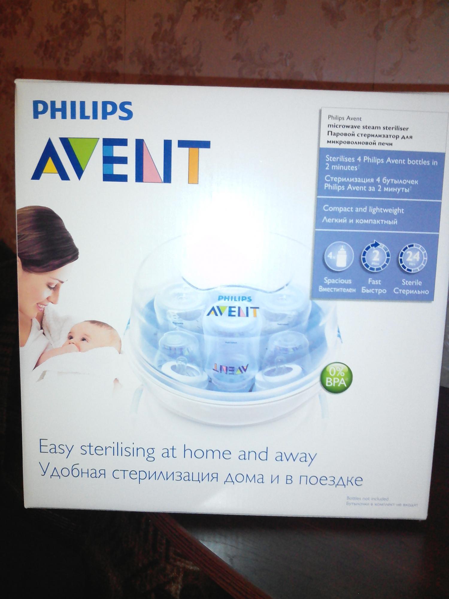 Sterilizer Philips AVENT buy 1