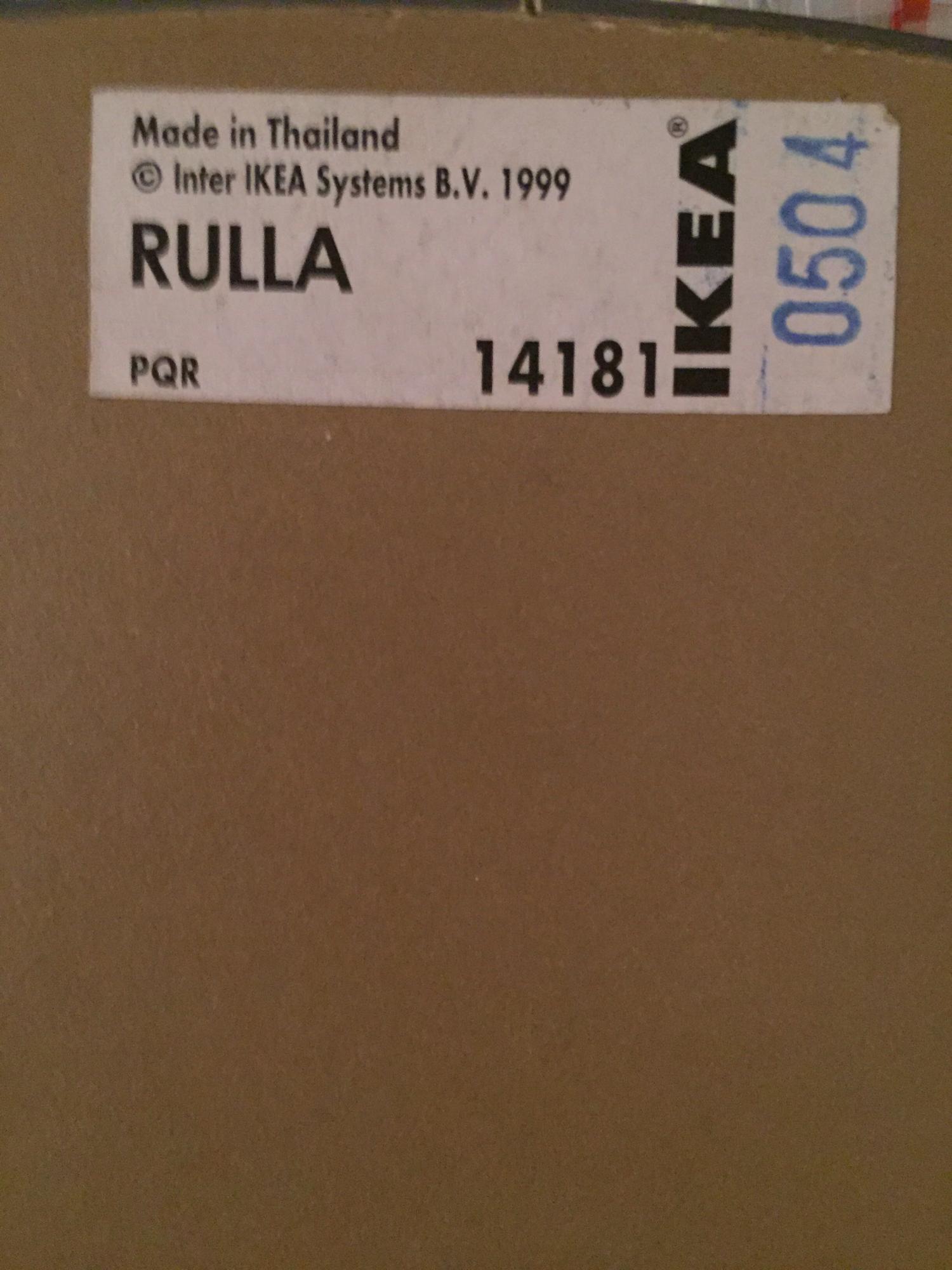 Вращающаяся подставка RULLA ikea в Москве 89651651163 купить 3