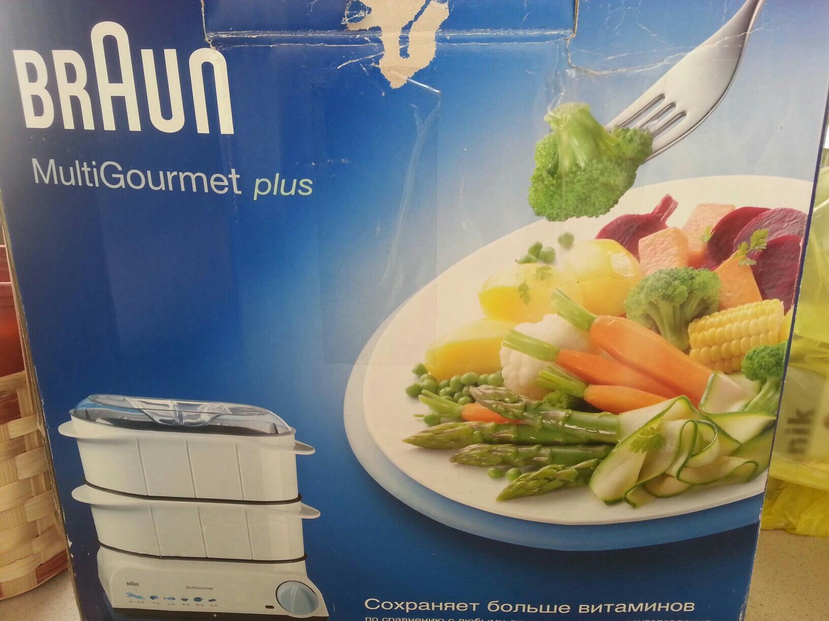 Пароварка BRAUN FS 20 R Multi Gourmet plus 89255858335 купить 1
