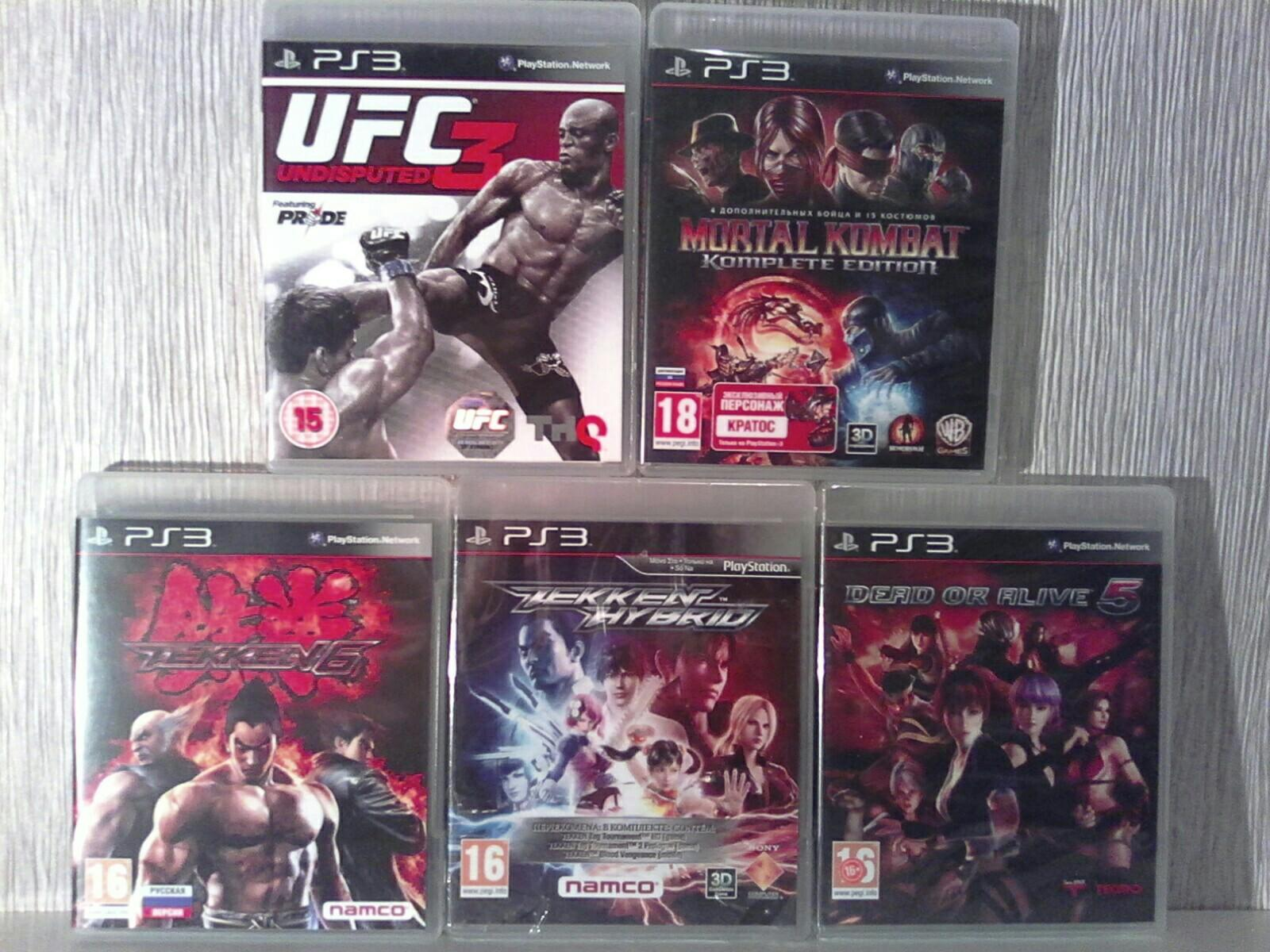 Драки для Sony PS3 89772562788 купить 2