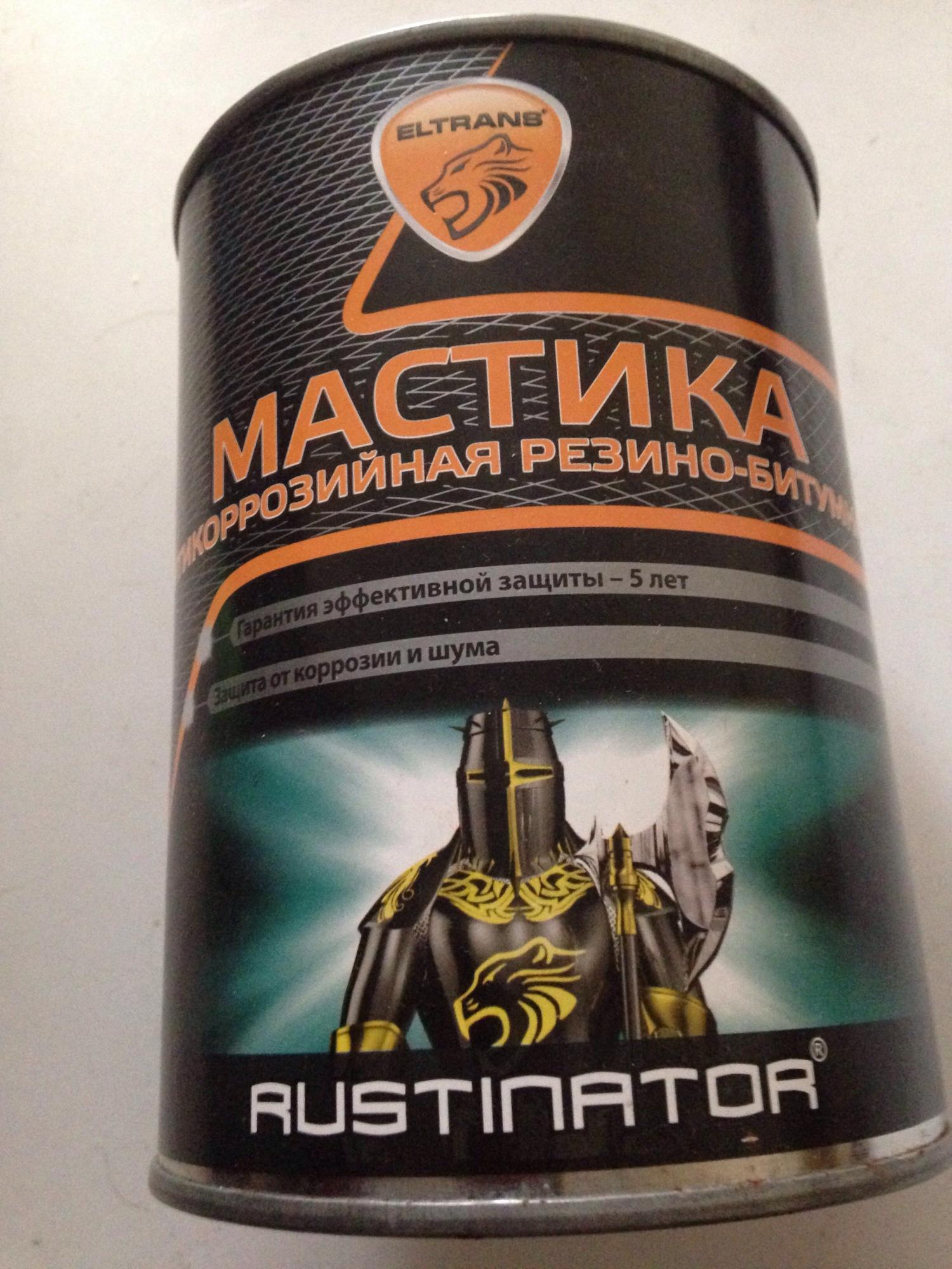 Мастика антикоррозийная резино-битумная БМП-3 в Москве