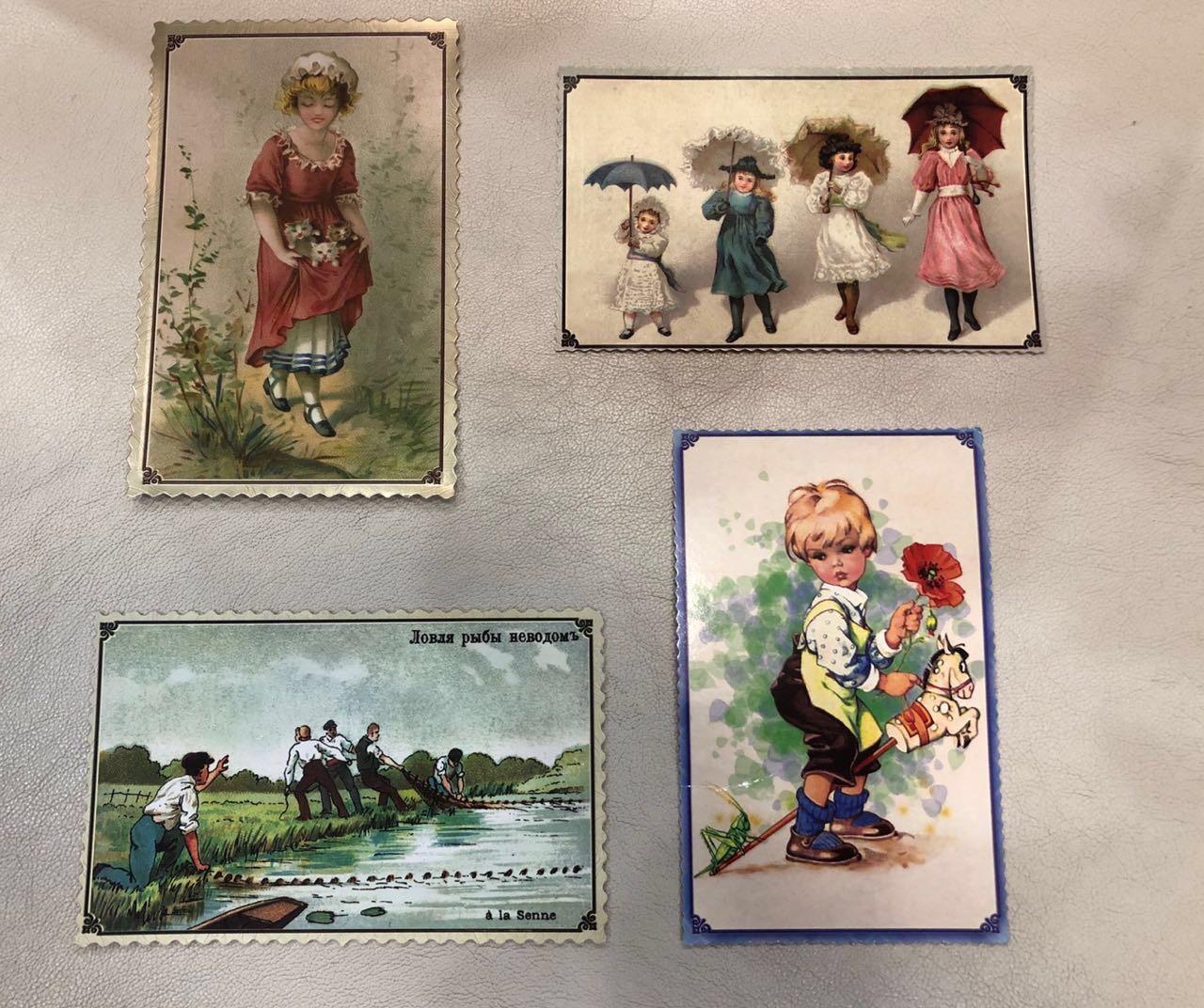 Днем рождения, продать антикварные открытки и книги