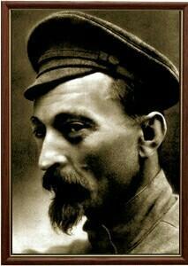 Портрет Феликса Дзержинского в рамке со стеклом. купить 1