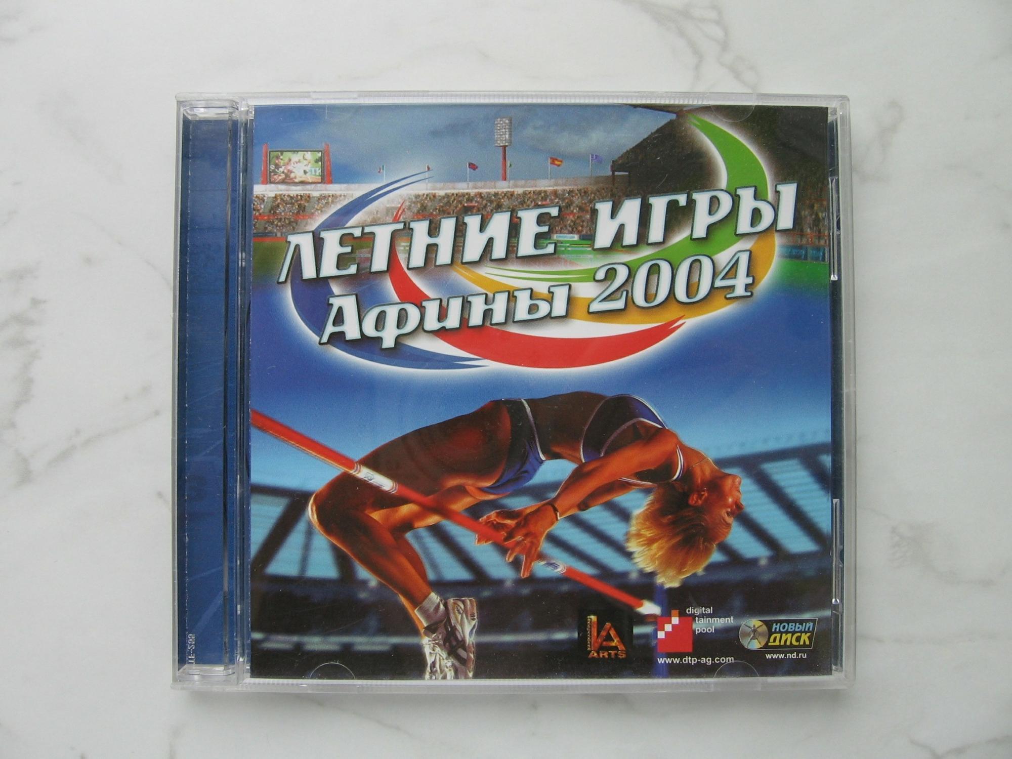 Игра Летние игры Афины 2004 89152130460 купить 1
