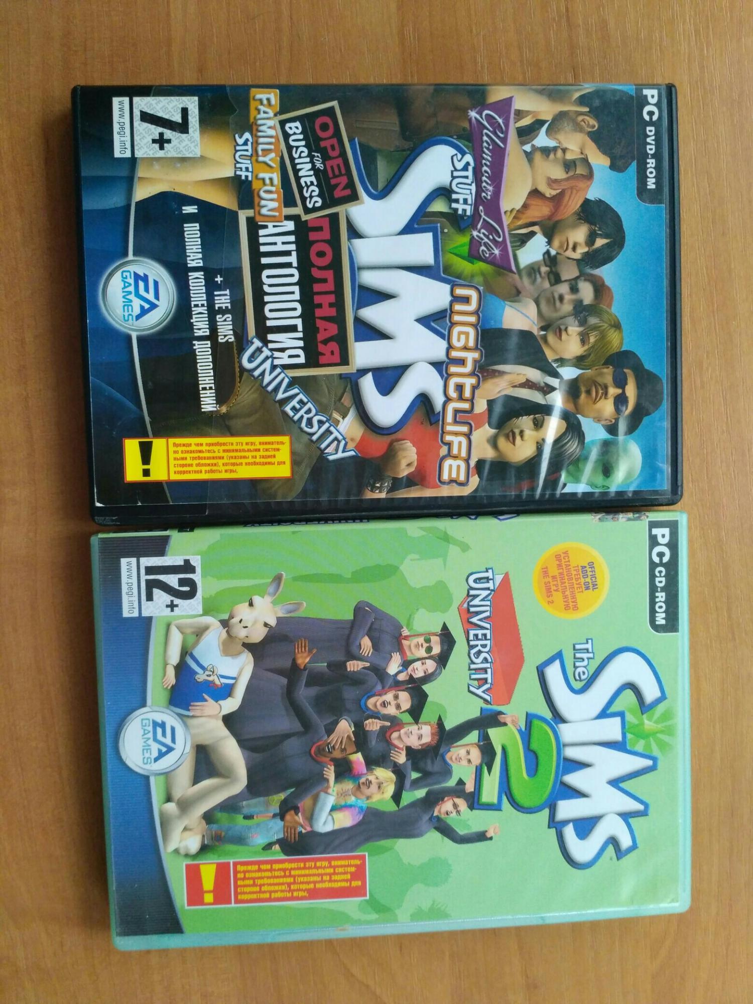 Диски с игрой The Sims, Sims 2, Sims 3 89645127208 купить 1