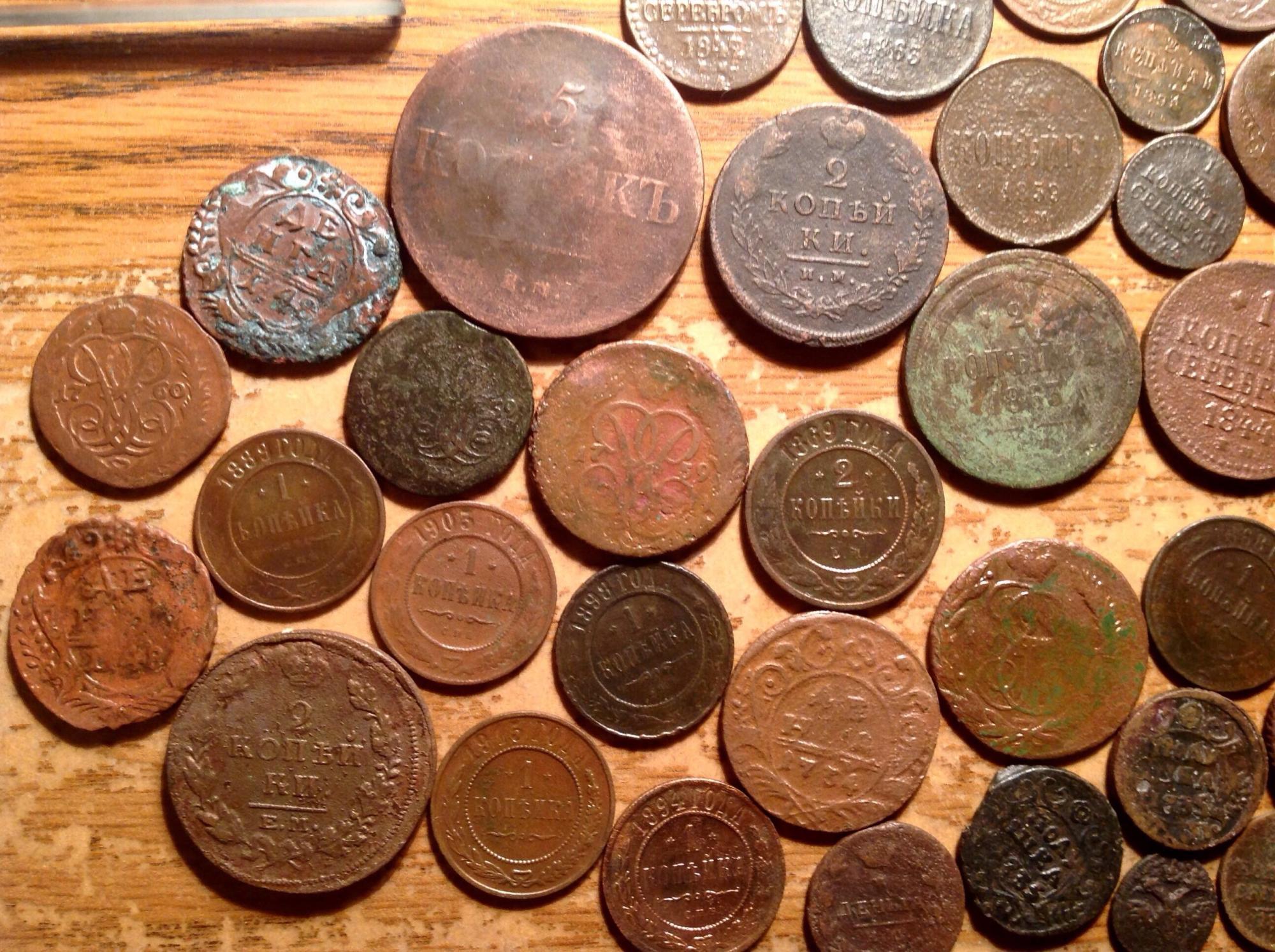 этот фото оригинальных царских монет кулинарии одна самых