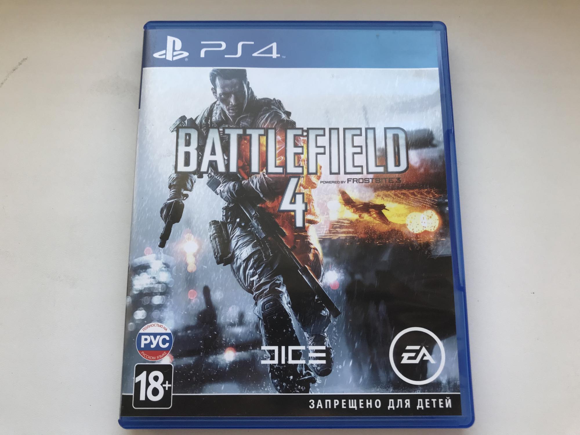 Battlefield 4 Original 89771107177 купить 1