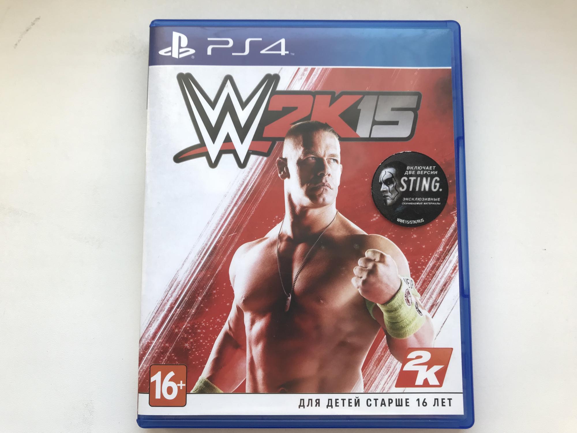 W2K15 Original 89771107177 купить 1