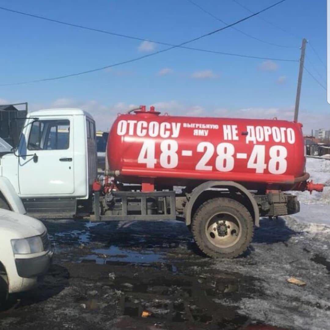 Аренда Туалетных Кабинок в Москве 89164333617 купить 1