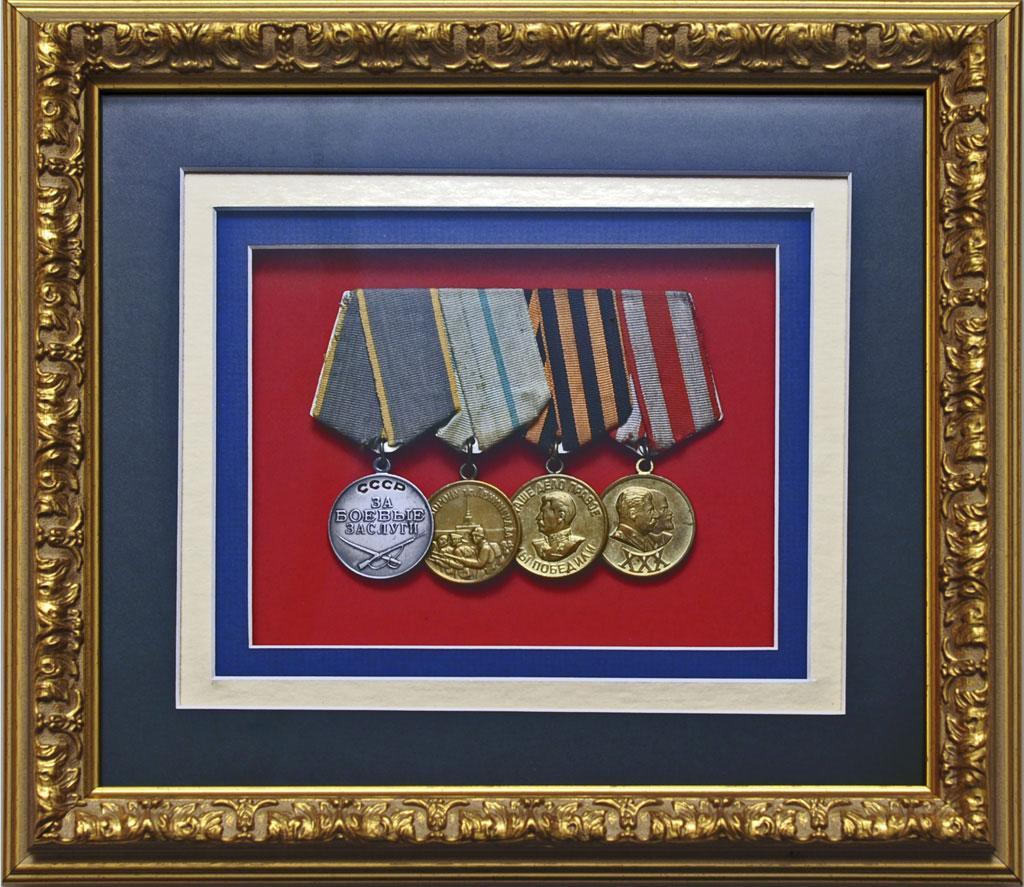 оставалась одной что пишут под фотографией с медалями всей