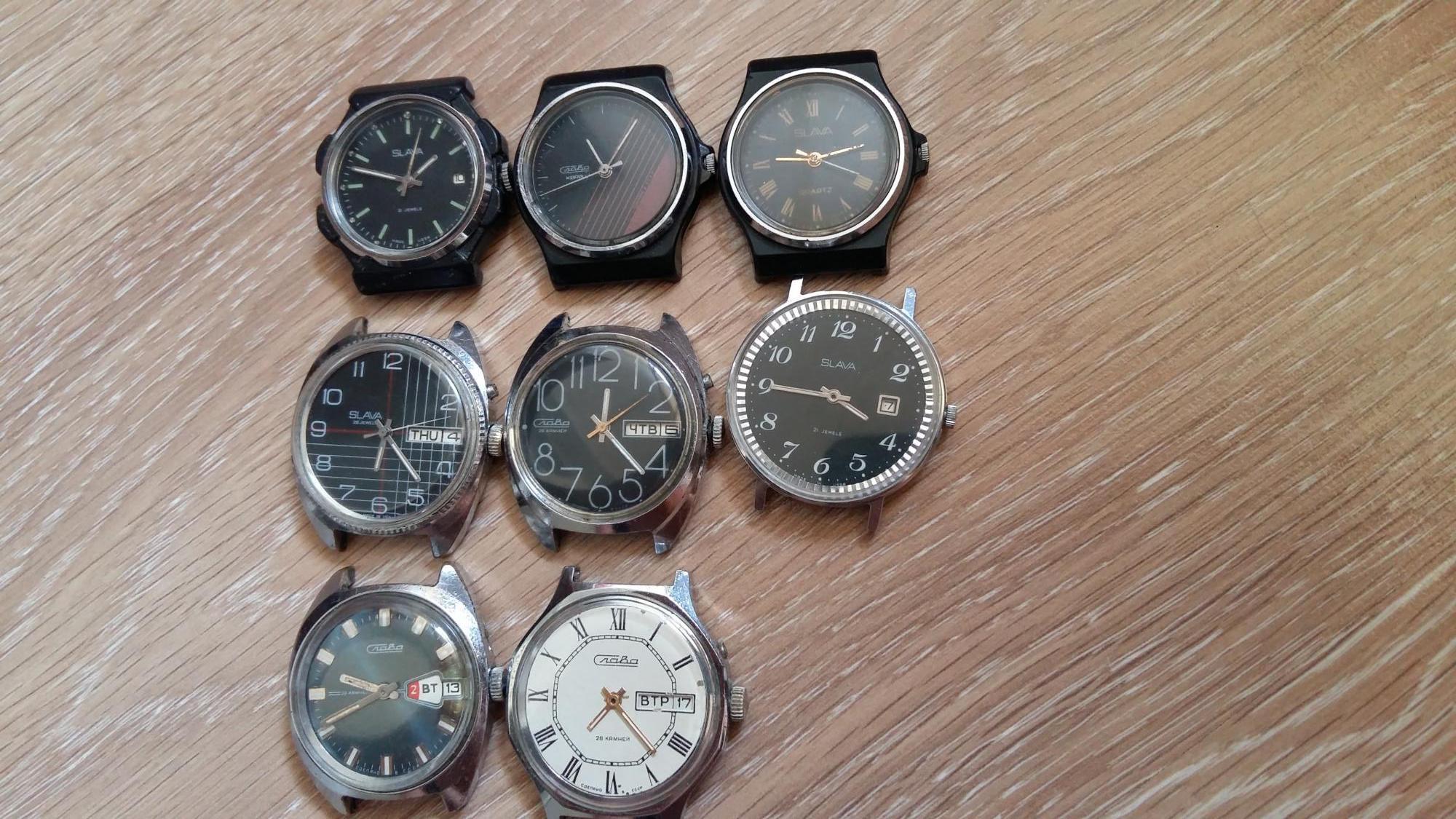 Slava скупка часов часы чистополь продать