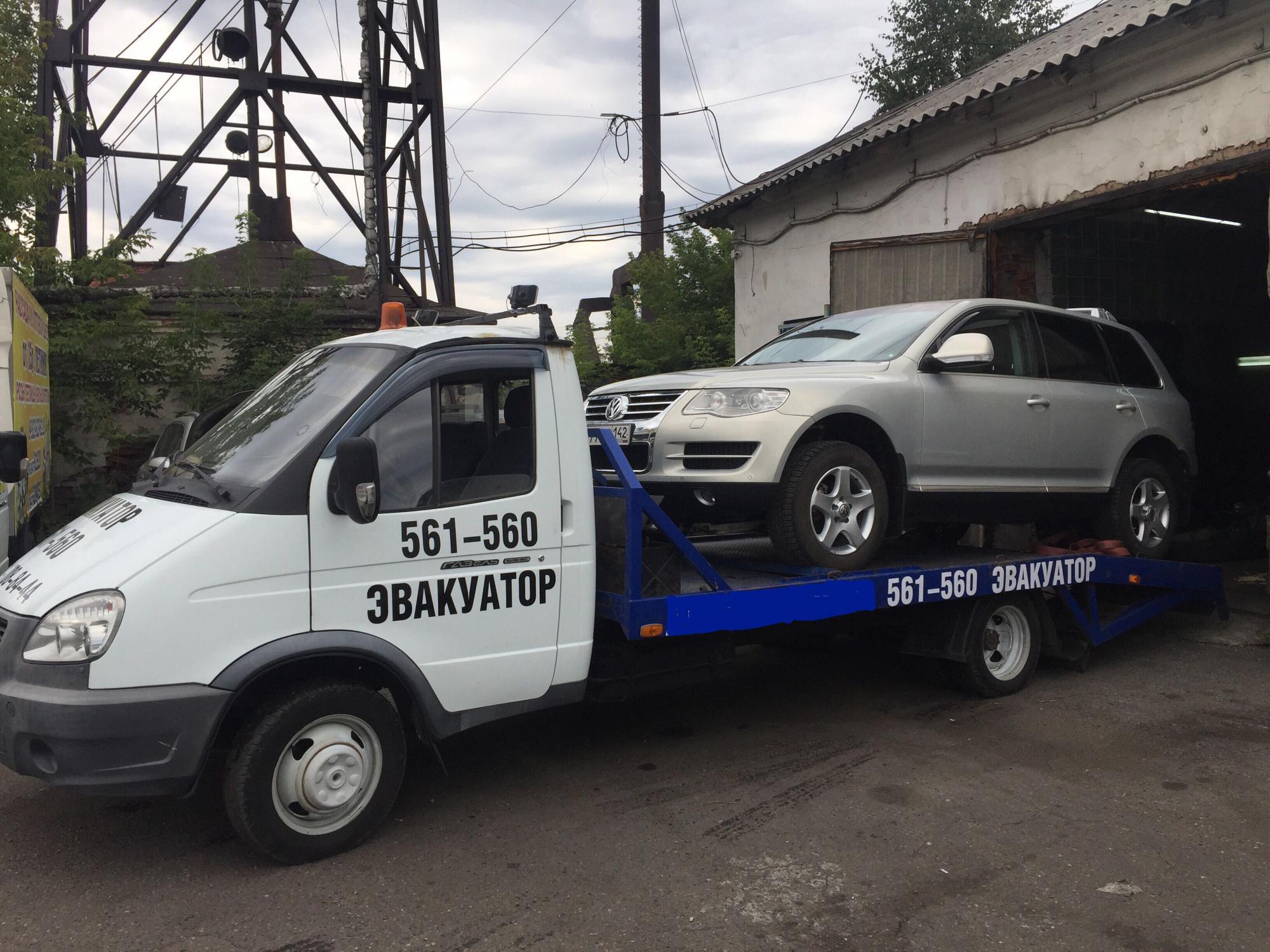 Эвакуатор в Новокузнецке 89134167111 купить 1