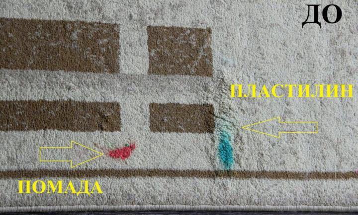 Химчистка мягкой мебели,ковров. в Сургуте 89527206884 купить 3