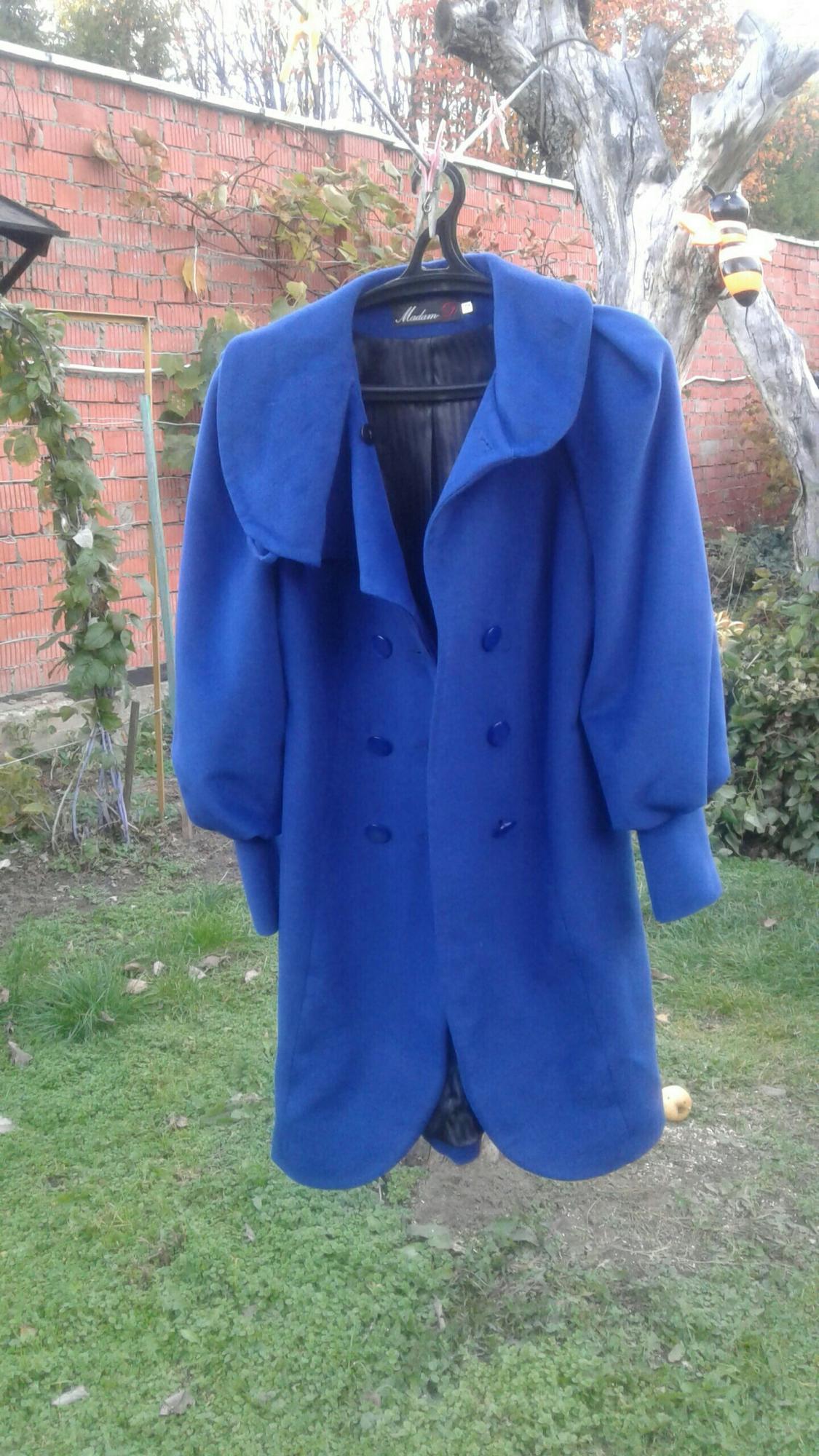 Пальто 89031068233 купить 2