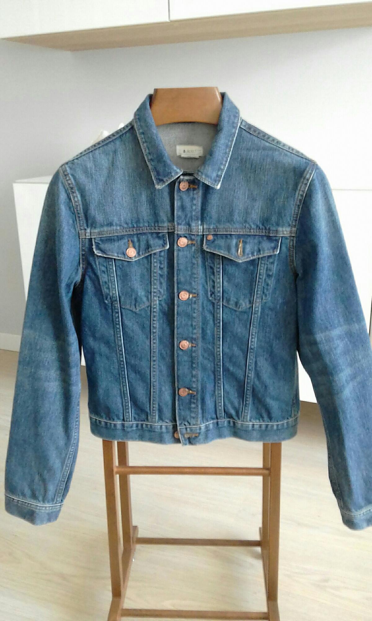 Куртка джинсовая 89035605248 купить 1